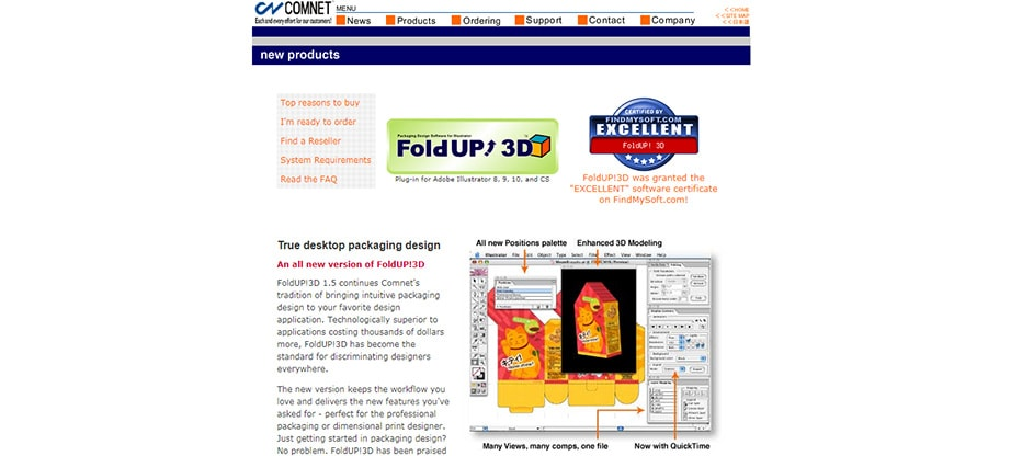 FoldUp Packaging Mockup Software