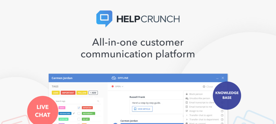 HelpCrunch